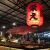 Sakura Music&Restaurant หัวหิน