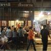 ซุปจักรพรรดิ เชียงคาน ถนนคนเดินเชียงคาน