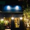 รูปร้าน X'Cucine Bistro & Café