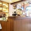 Tiny Cup Café