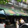 หน้าร้าน ก๋วยเตี๋ยวเรือลุงชลอ (ก๋วยเตี๋ยวโปร) ตลาดศรีเขมา
