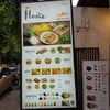 Home Vietnamese Restaurant ประชาชื่น