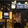 Cheese Owl Lee Gardens Plaza