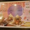 เมนู ONCE Social Bar & Cafe Siam Square Soi 2