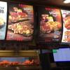 KFC จามจุรีสแควร์ ชั้นใต้ดิน