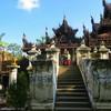 Golden Palace (ชเวนันดอว์) Mandalay