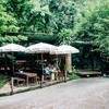 บ้านสวนกาแฟ
