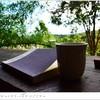 กาแฟตอนเช้า