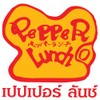 Pepper Lunch Mega Bangna