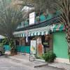 Home Cuisine Islamic Restaurant