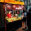 รูปร้าน น้ำผลไม้แยกกาก(ร้านมุมแยกกากตะวันนา) Bangkapi
