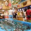 Ganso katsuIka tsuribori (ปลาหมึกเป็น)