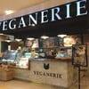 หน้าร้าน Veganerie เมอร์คิวรี่ วิว ชิดลม