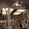 Audrey Cafe สยามเซ็นเตอร์ ชั้น 2