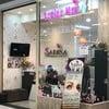 รูปร้าน Sarisa Nail