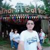กาแฟถิ่นไทย ลำปาง