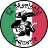 รูปร้าน El Mariachi Taqueria