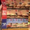 Burger King สยามพารากอน