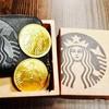 @ Starbucks Phaya