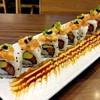 Sushi Den สยามพารากอน