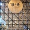 Yunomori Onsen&Spa pattaya