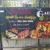 The Garden Grill ติวานนท์ 40