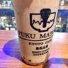 Fuku Matcha สยามเซ็นเตอร์