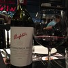 Wine I Love You Groove@CentralWorld