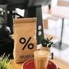 กาแฟเจ้าดังจากญี่ปุ่น ทานเป็น Piccolo อร่อยมาก (ยืมรูปจากร้านเขามา)