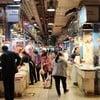 Tai Po Hui Market Cooked Food Centre