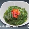 Hiyashi Wagame (100 g.)