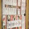 Cali-Mex Bar & Grill สุขุมวิท 22