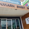 Binmarn Sweet Box Cafe