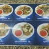 เมนู ข้าวต้มปลาเฮียฮ้อ ปากตรอกจันทน์ (กิมโป้)