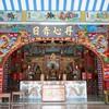 ศาลเจ้ากวงตี้กุง (กวนอู) บ้านบึง