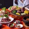 รูปร้าน Stamina En スタミナ苑 焼肉 Nihonmachi