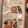Sukishi Korean Charcoal Grill เซ็นทรัลปิ่นเกล้า