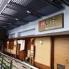 ชั้น2 nihonmura mall