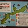 8 สาขาบนเกาะโอกินาวา