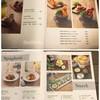 เมนู Woo Cafe Art Gallery Lifestyle Shop