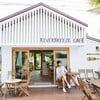 รูปร้าน RiverBreeze Cafe