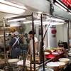 หน้าร้าน ข้าวต้มปลาเฮียฮ้อ ปากตรอกจันทน์ (กิมโป้)