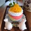 Rainbow Cupcake หน้าฝอยทอง 50฿