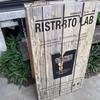 Ristr8to Lab นิมมานเหมินทร์ ซอย 3