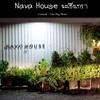 Nava House Cafe