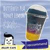 Butterfly pea honey lemon