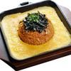 Kimchi Frierice/ ข้าวผัดกิมจิ