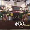 บรรยากาศ Woo Cafe Art Gallery Lifestyle Shop