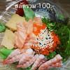 รูปร้าน พาอร่อย Sushi by Par