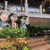 หน้าร้าน สวนผัก โอ้กะจู๋ ออแกนนิก Nim City Daily